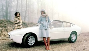 Matra Bagheera Courreges